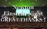 Newton Einstein Night